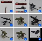 NEW IN STOCK! Military Solider Weapon SET in 10PCS WW2 Guns Army Acceroies Pack $3.99 USD on eBay