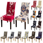 Kyпить 1/4/6pcs Spandex Stretch Printed Dining Chair Covers Slipcovers Home Dining Room на еВаy.соm