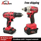 Cordless Drill/Impact Wrench+Batteryandcharger impact driver Rattle Gun power tool