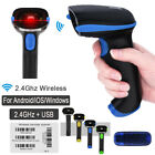 Portable Laser Barcode Scanner Reader Handheld Scan 2.4GHz USB For iOS / Android