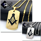 """30""""MEN Stainless Steel 2.5mm Gold/Silver Beads Chain MASONIC Dog Tag Pendant*P71"""