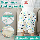 Comfy Childrens Diaper Skirt Shorts 2 in 1 Waterproof and Absorbent Shorts NEW