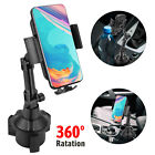 New Adjustable Base Holder Car Cup Mount Stand Cell Phone GPS Cradle Universal