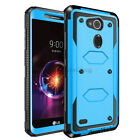 For LG X Charge/Fiesta 2 LTE/X Power 2 3 Phone Case Cover Glass Screen Protector