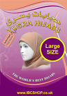 Stretchable Ladies Hijab, Islamic Headwear for Muslim Girls,Plain Black & White