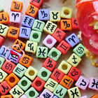 Assorted Divine Symbol Sqaure Alphabet Letter Acrylic Plastic 7mm Beads 39C9768