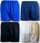 School Uniform P.E. Shorts - White Royal Navy Black - All Sizes - 100% Cotton