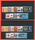 1963 Set of 12 Commemorative sets SG. 634 - 645p. UNMOUNTED MINT or USED