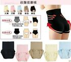 cotton Women Briefs High Waist Slimming Buttock Shape Pantiespostpartum abdomen