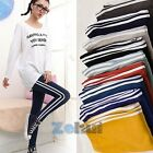 Women SLIM Stretched Yoga Running Casual Pants Leggings Gym Athletic Sweatpant