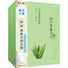 My Beauty Diary Mask (All New Version)10pcs-US Seller-Free Shipping