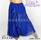 Belly Dance Slits Pleated Dancing Wear Long Skirt Q44 IDE