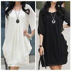Trendy Women's Graceful Crew Neck Half Sleeve Casual Chiffon One-piece Dress -LJ