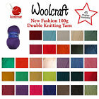 Double Knitting Wool Yarn, Woolcraft DK 100g, 100% Acrylic, 47 shades available