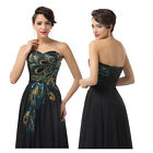 Marilyn Monroe Vintage Formal Evening Gown Party Bridesmaid Ball Prom Long Dress