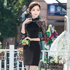 Внешний вид -  7/8 sleeve Chinese Cheongsam Cheong-Sam Qipao Lace Dress-Ship fast from IL USA