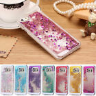 Flowing Glitter Sparkle Shiny Sand Transparent Liquid Case For Cell Smartphones