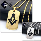"""24""""MEN Stainless Steel 2.5mm Gold/Silver Beads Chain MASONIC Dog Tag Pendant*P71"""