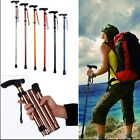 Folding Handle Cane Adjustable  Aluminum Stick Hiking Walking Trekking Travel