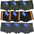 Schiesser - Swim Shorts 1 Piece 2 Piece or 3 Piece - various Colors