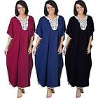 Ladies One Size Longer Length Kaftan With Embroidered Front Trim 3 Colours