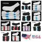 Kids Cotton Socks Lot Crew Ankle Low Cut 2-3 4-6 6-8 Boy's Girl's White Black
