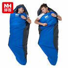 Fall/Winter Travel Camping Lightweight Adult Single Warm Mummy Sleeping Bag