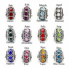 birth stone march - European Birthstone Charm Spacer Beads compatible with all Major Bracelets