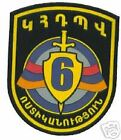Armenian sleeve patch.