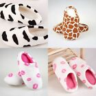 Men & Women's Plush Soft Warm Winter Slipper Unisex Indoor Casual Shoes