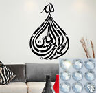 ISLAMIC WALL STICKERS Islamic Calligraphy Wall Sticker With 10mm Crystals N62