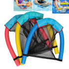 Swimming Pool Water Floating Chair Seat Bed Buoyancy Float Recliner  Training