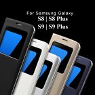 New Smart S View Flip Case Cover For Samsung Galaxy S8 S8+ Plus | S9 S9+ Plus
