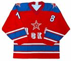 CSKA Red Army Russian Hockey Jersey Fedorov