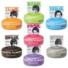 GATSBY Moving Rubber Hair Wax 80g MANDOM JAPAN