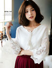 Women Casual Long Flare Sleeve Fringed Tie Lace Top Blouse