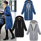 Women's Loose Hooded Long Sleeve Sweater With Zip Coat Casual Cardigan Jacket