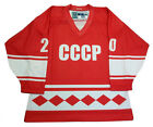 Russian CCCP USSR Hockey Jersey Red Tretiak