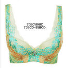 Women's Embroidery Bra Push Up Underwire Brassiere Lingerie Underwear Cup A B C