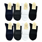 12 Pairs Men's Cotton Business Breathable Ankle Crew Quarter Casual Sports Socks