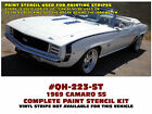 GE-QH-223 1969 CHEVY CAMARO - SS SIDE STRIPE KIT - PAINT STENCIL - 4 Choices