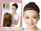 3x Beige Stretchable Mesh Wig Cap Elastic Hair Snood Nets for Cosplay & Fashion