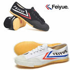 NEW Feiyue 501 Parkour Training Martial Arts Wushu Kung Fu Shoes white black