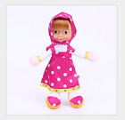 MASHA AND THE BEAR Cartoon Characters Kids Plush Toy Soft Toy child birthday toy