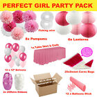 Girls pink party pack decoration set pompoms lanterns balloons stick table cover