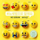 [Innisfree]  No Sebum x EMOJI Edition Mineral Powder 5g 11 Type