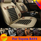 Bring 5 Colors Car Seat Cover For Toyota RAV4 5 Seats PU Leather Protector C37LJ