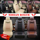 Suit For Nissan Rogue Bring Auto Car Seat Cover Mat 3D Surrounded Ice Silk C37LJ
