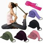 Yoga Stretch Strap D-ring Belt 180cm Yoga Pilate Cotton Stretching Band 1PC