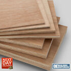 WBP Hardwood Plywood B/BB Superior Grade 2440mm x 1220mm (8ft x 4ft)